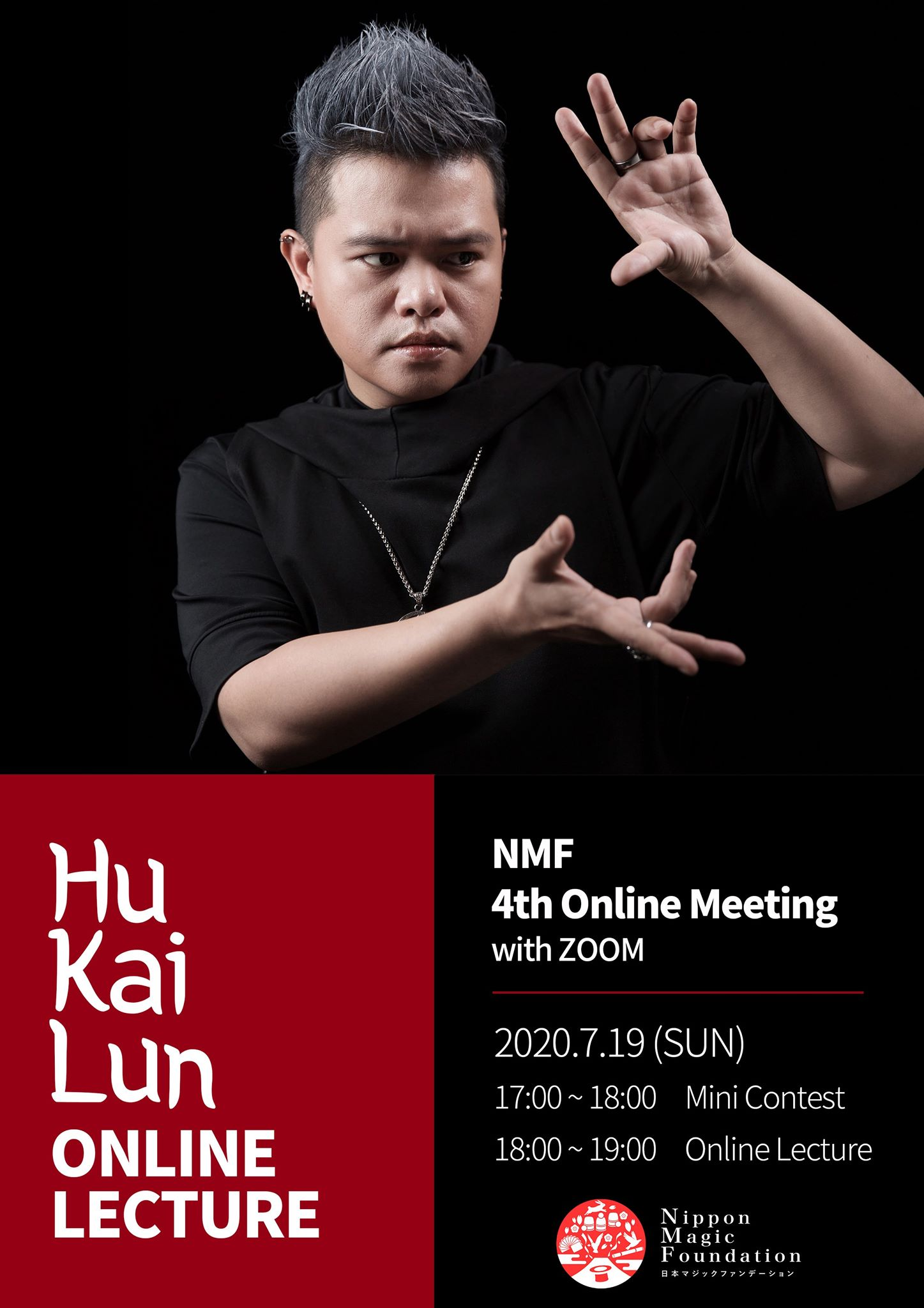 NMF 4th online Meeting